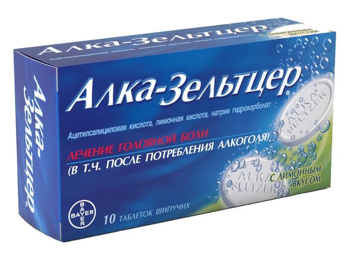 Алка зельтцер таблетки шипучие: инструкция по применению