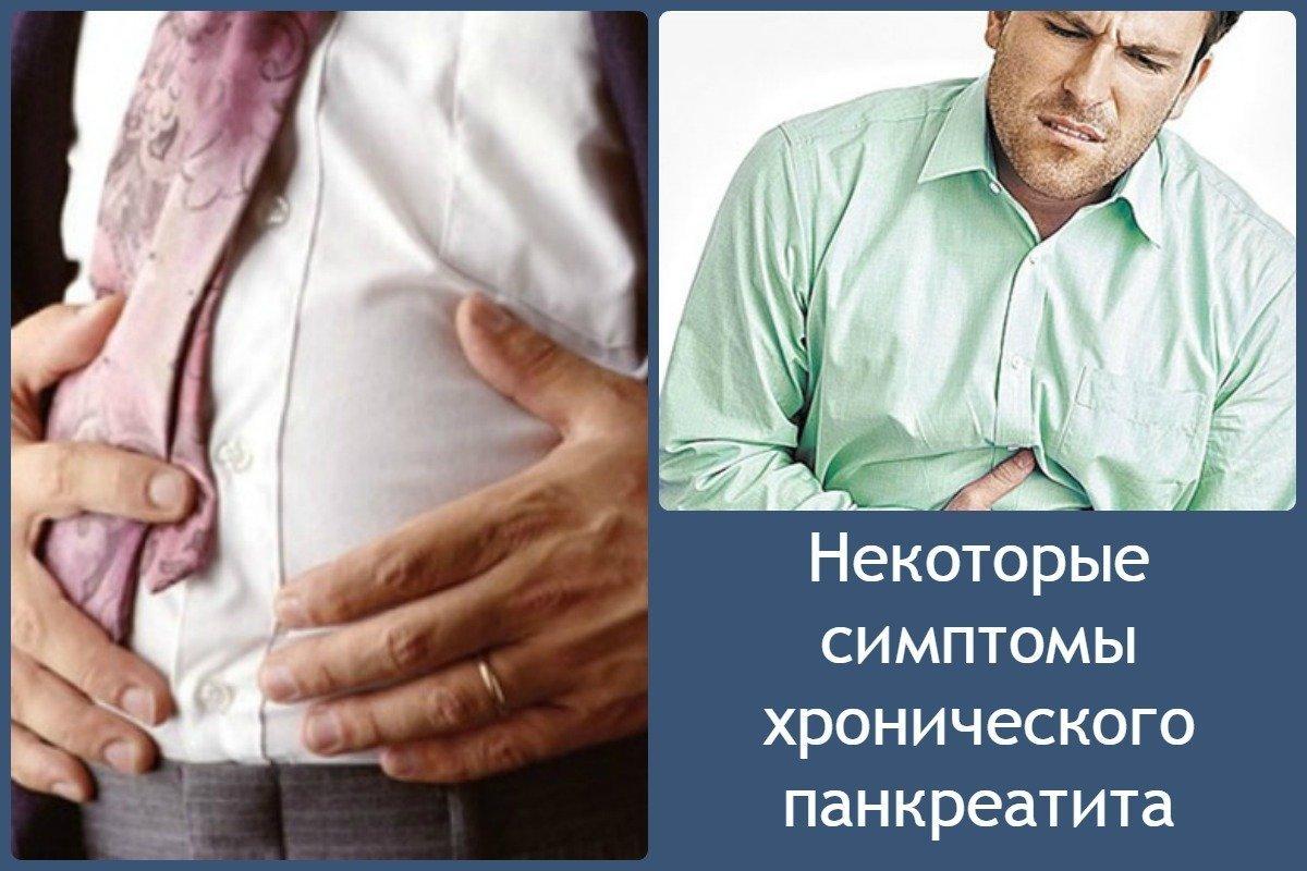 Как лечить простуду беременным на раннем сроке
