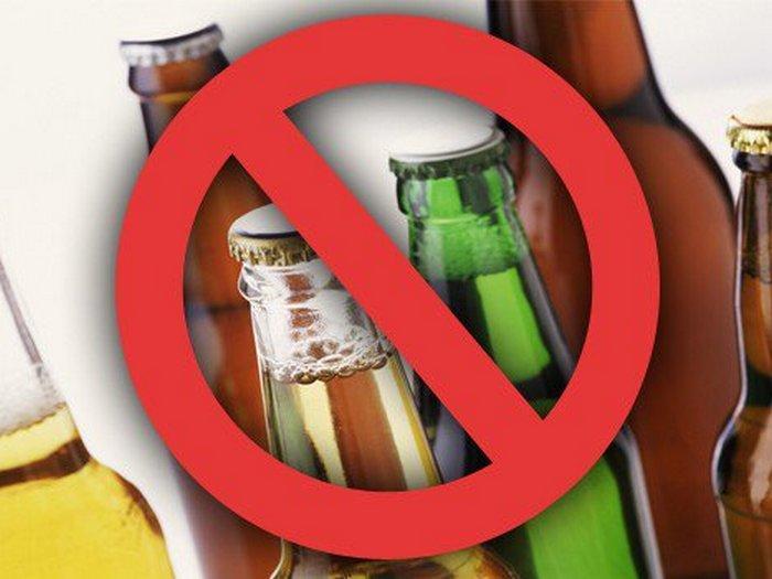 полностью отказаться от алкоголя