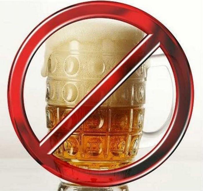 как перестать пить пиво каждый день