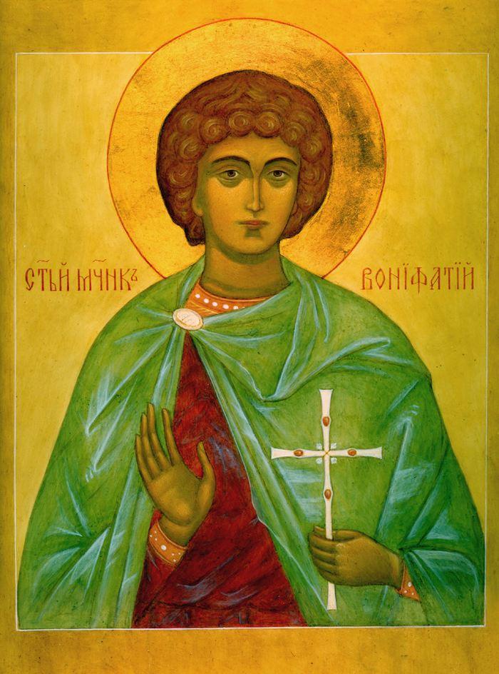 Какому святому молиться чтобы избавиться от алкоголизма центры реалибитации алкоголизма в Москве