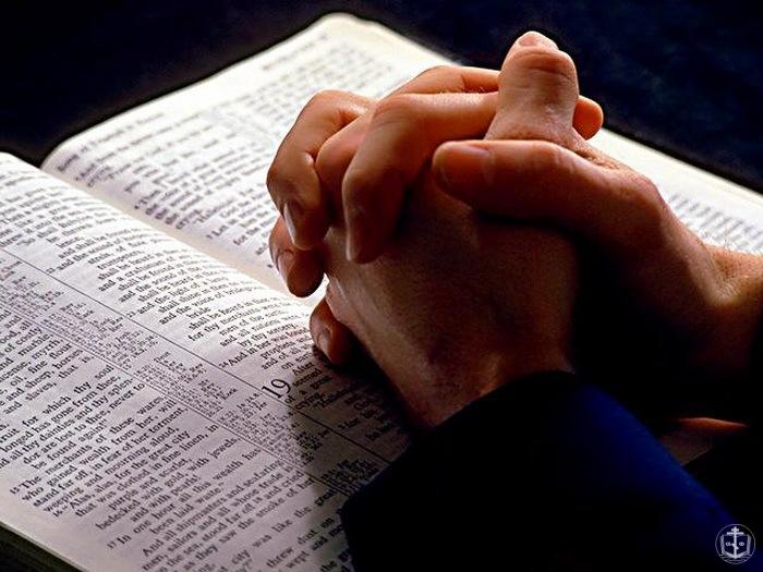 выберете подходящую вам молитву