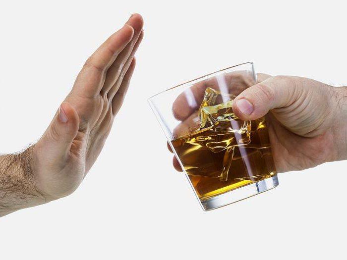 где лучше кодироваться от алкоголизма