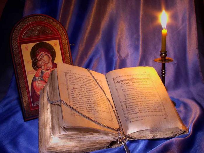 молиться надо регулярно