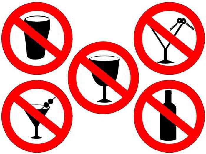 немеют ноги после алкоголя