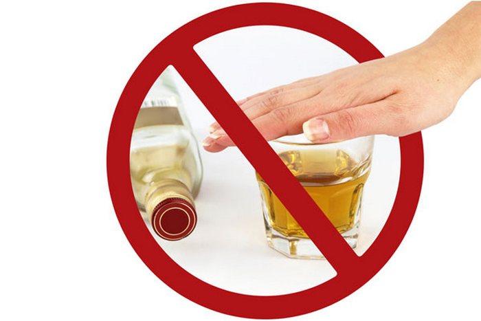 если не пить алкоголь месяц что будет