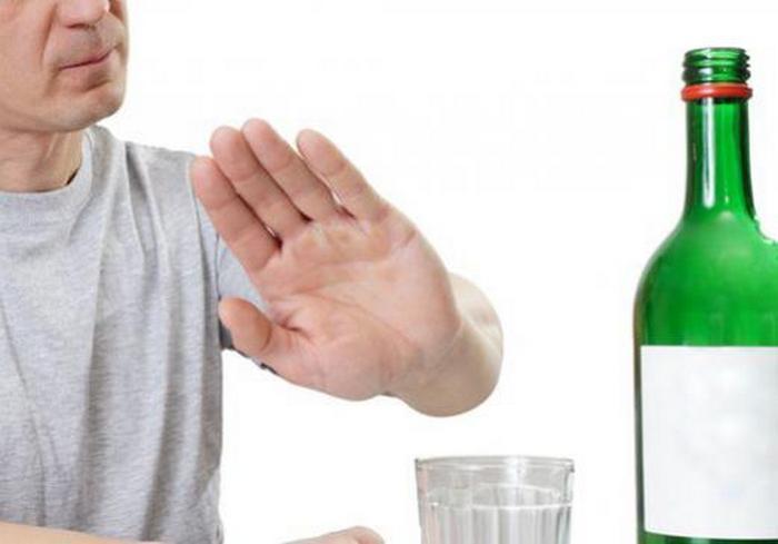 вызвать отвращение к спиртному