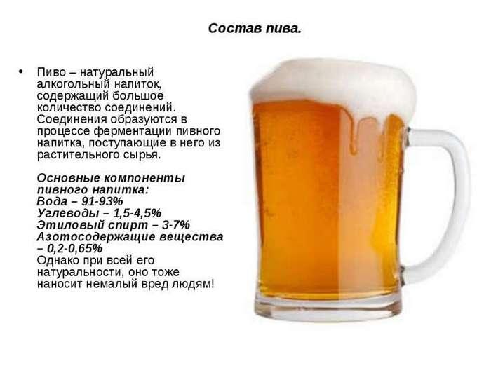 как мужа отучить пить пиво