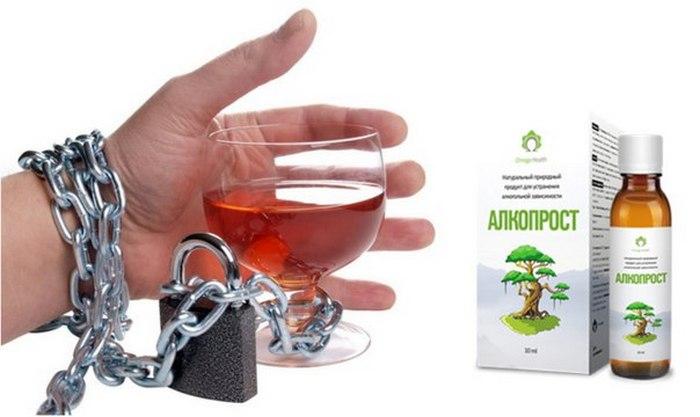 Гомеопатические лекарства для лечения алкоголизма помощь наркоманам питер