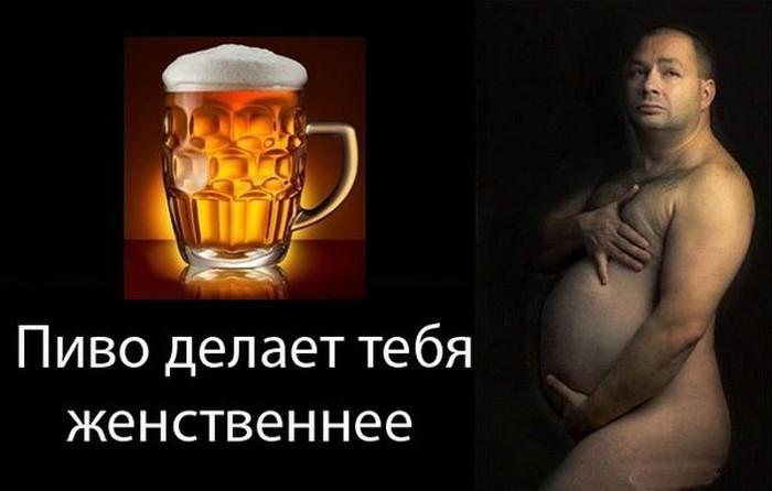 как отучить мужа от пива