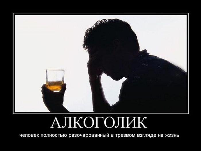 как избавиться от алкоголика в семье