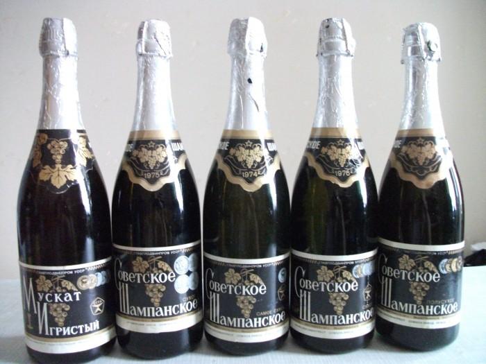 шампанское и градусы