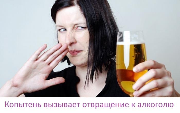 отвращение к алкоголикам