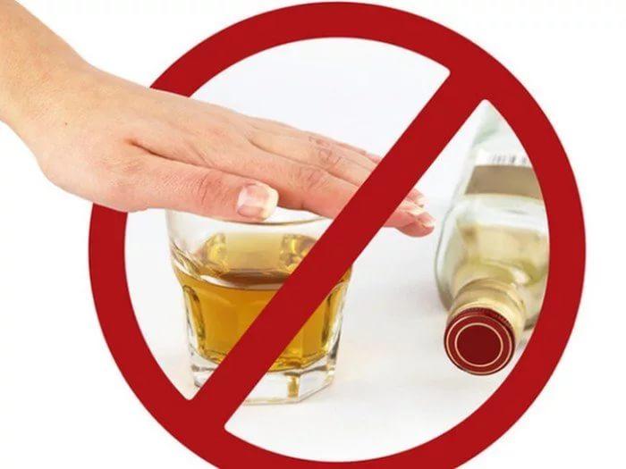 совместимость диклофенак и алкоголь