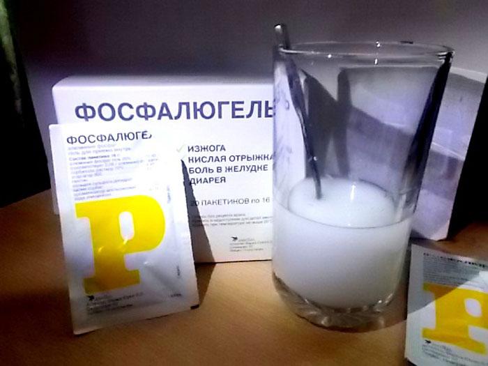 фосфалюгель и алкоголь совместимость
