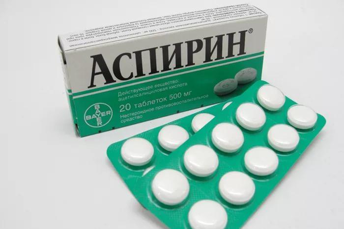 аспирин и водка