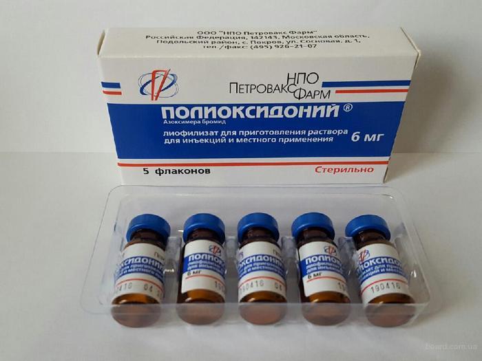 полиоксидоний с алкоголем