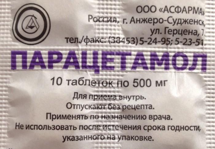 цитрамон с алкоголем