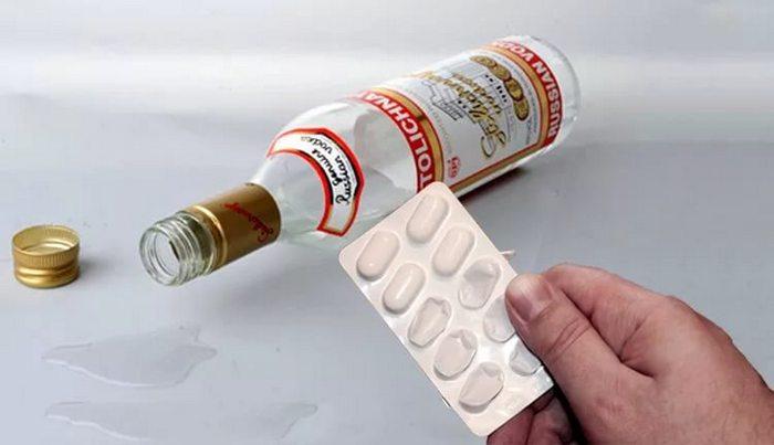 таблетки от давления с алкоголем