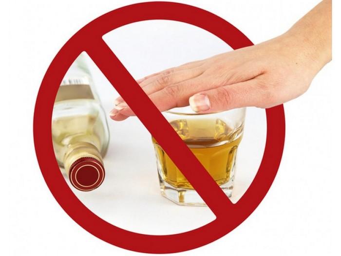 дексаметазон можно ли пить алкоголь
