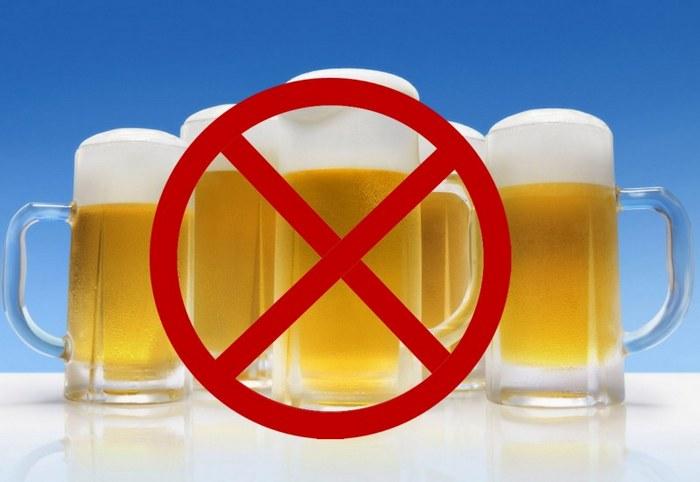 нимесулид с алкоголем