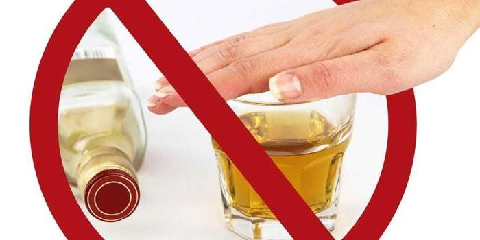 При планировании беременности алкоголь