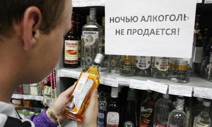 действующие ограничения на продажу спиртного