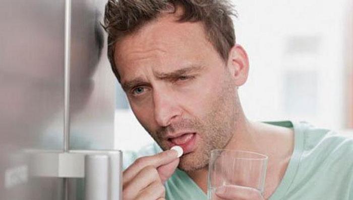 таблетки от головной боли с похмелья