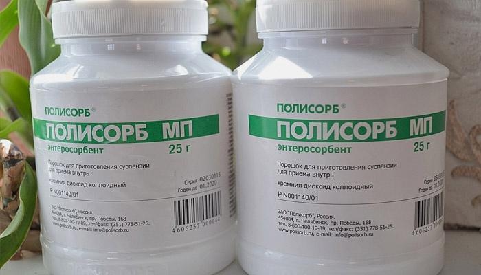 препараты для очистки крови