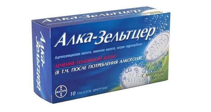 препарат алка зельцер