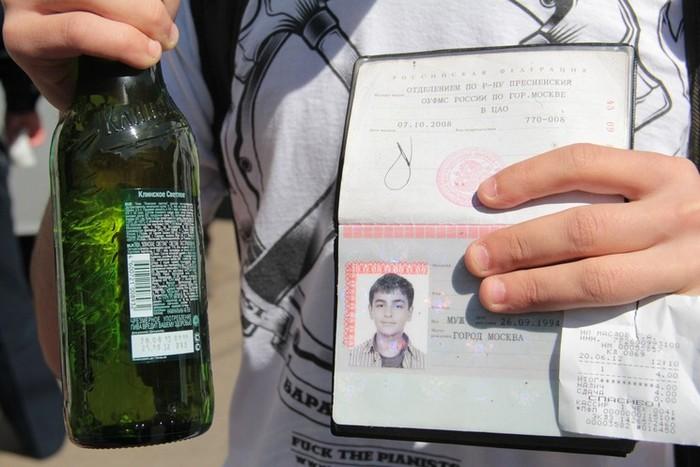спиртное и паспорт