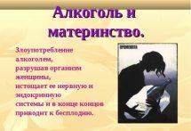ah-list3-img