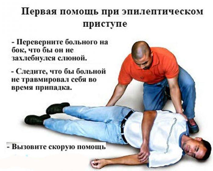помощь при эпилептическом припадке