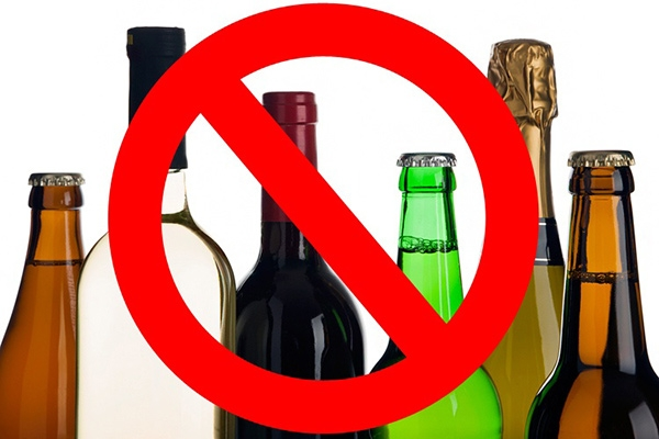 запрет употребления алкогольных напитков