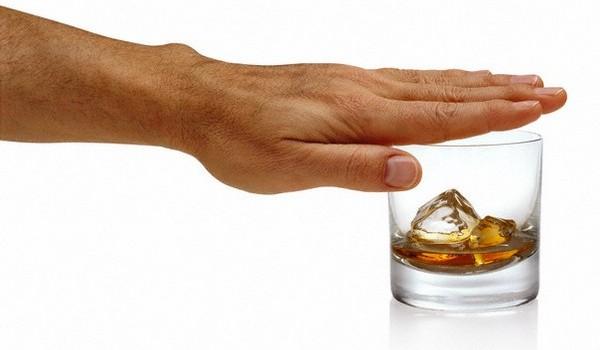 противопоказания к распитию спиртного