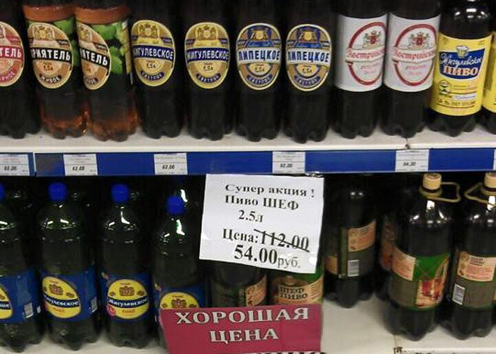 натуральное пиво – напиток скоропортящийся