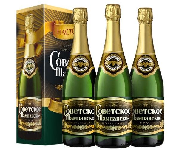 шампанское - это один из сортов белого вина
