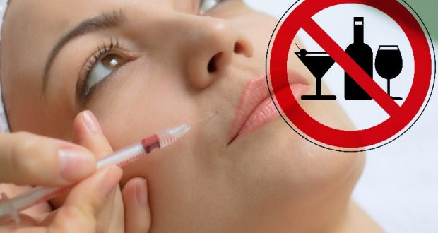 совместимость алкоголя и гиалуроновой кислоты