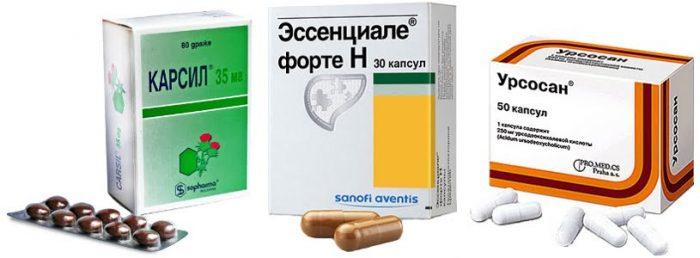 гепатопротекторные препараты