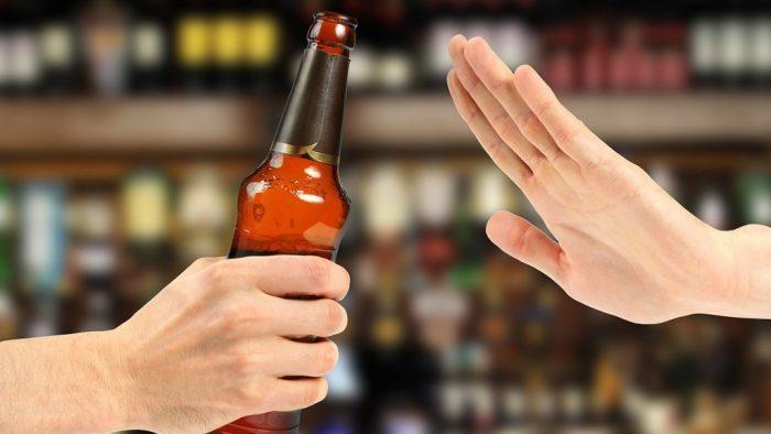 воздержаться от употребления спиртных напитков