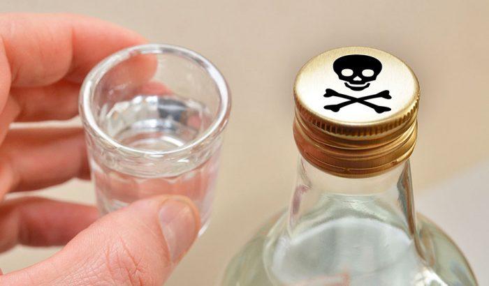суррогатное спиртное - причина отравления