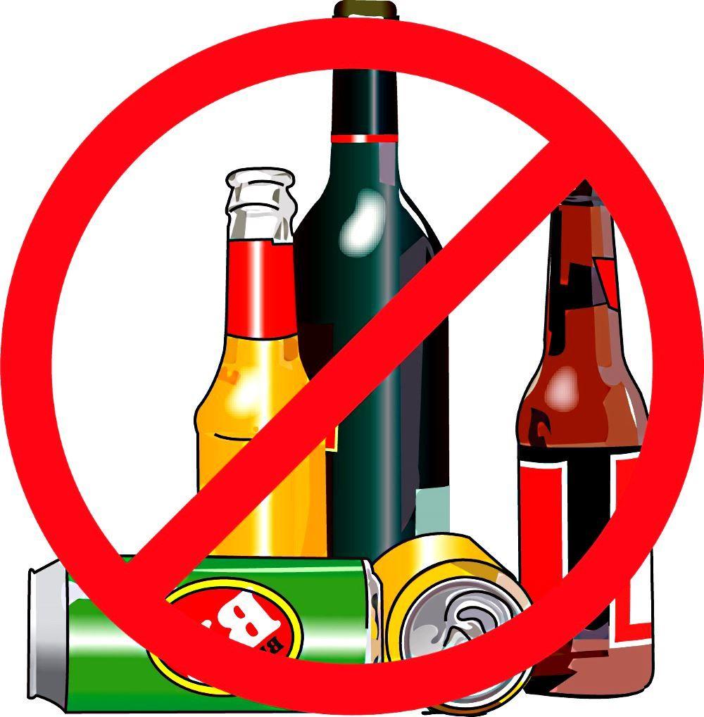 препарат для лечения алкоголизма