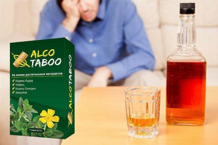 для устранения зависимости от алкоголя