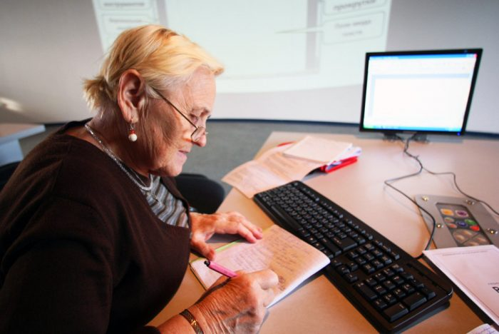 Работающая пенсионерка