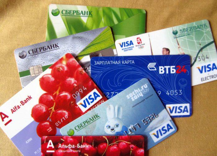 Зарплатные карты