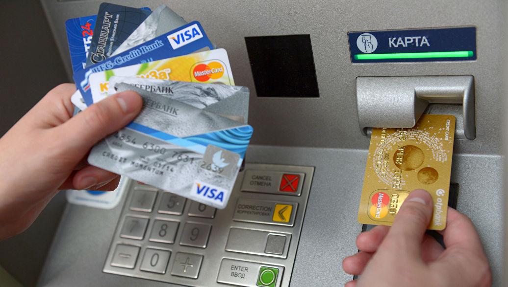 отключение карт виза и мастеркард