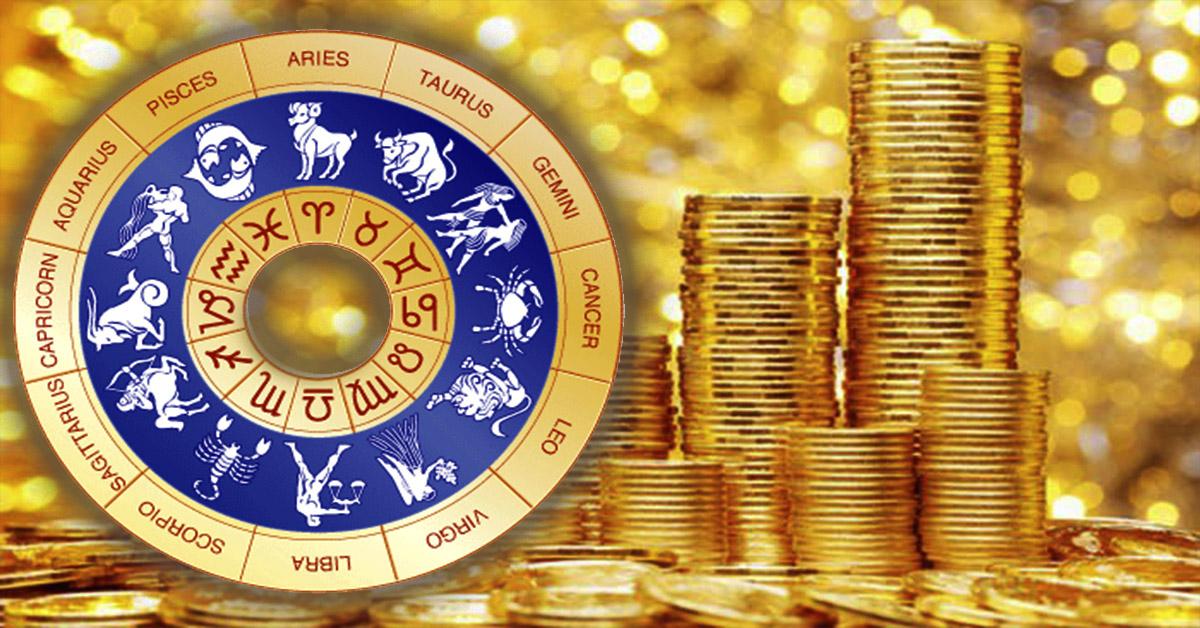 Финансовый гороскоп для всех знаков Зодиака на 2019 год