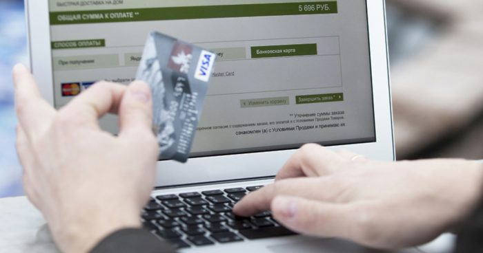 блокировка онлайн платежей