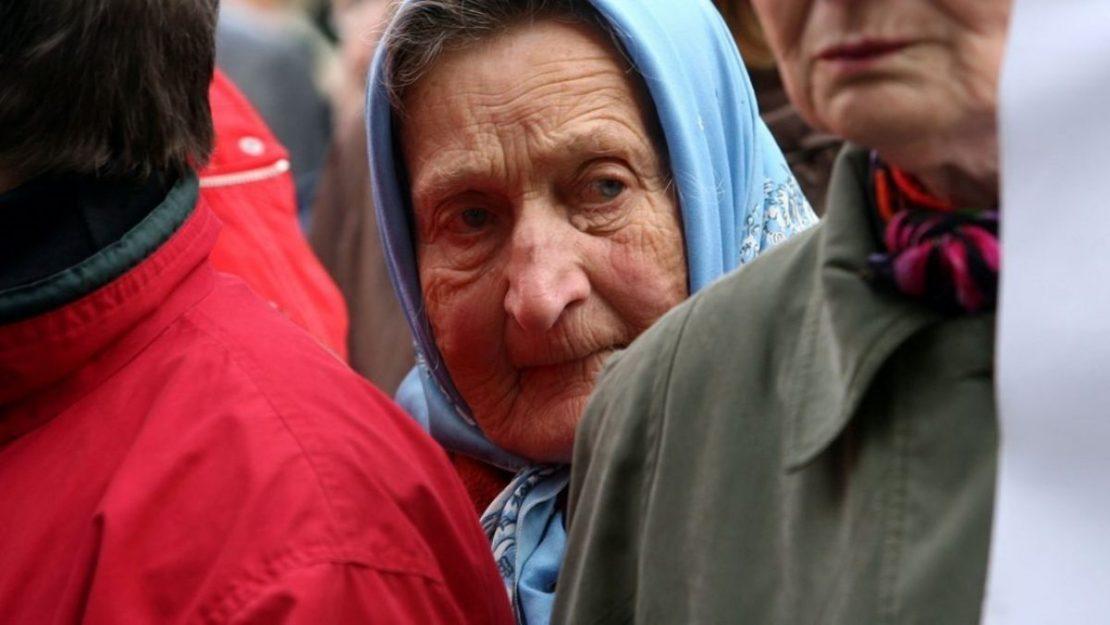 пенсионеры не получили прибавку к пенсии