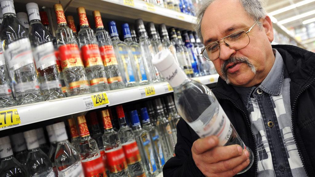 дорогая водка в россии